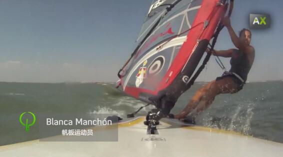 BLANCA MANCHON