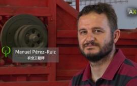MANUEL PEREZ