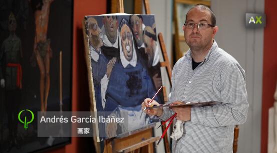 ANDRES GRACIA