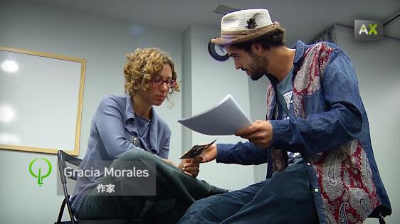 GARCIA MORALES