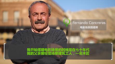 FERNANDO CONTRERAS